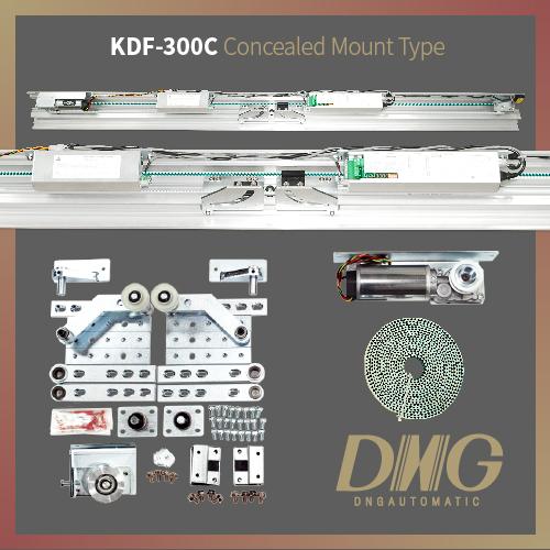 KDS-300C